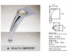 sofa leg, sofa leg replacement  14010151